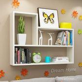 創意墻上置物架免打孔壁掛墻架壁柜墻壁墻面臥室隔板書架現代簡約中秋節促銷 igo
