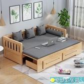 沙髮床 實木沙髮床客廳小戶型推拉多功能1.5米1.8雙人坐臥兩用折疊沙髮床 快速出貨