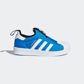 Adidas Superstar 360 C [DB1985] 中童鞋 運動 休閒 經典 藍 白 愛迪達