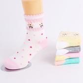 春秋冬天兒童襪子純棉3-5-7-9-12歲女童襪子寶寶全棉襪學生中筒襪