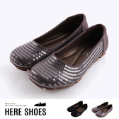 [Here Shoes]包鞋-絨面亮片鞋面 圓頭平底 舒適休閒鞋 OL通勤包鞋 娃娃鞋-AN8601