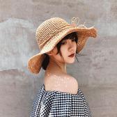 草帽 小清新鉤針草帽韓版百搭可折疊遮陽帽海邊度假沙灘太陽帽 巴黎春天