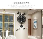 北歐鹿頭鐘錶掛鐘客廳現代簡約掛錶創意個性網紅錶時尚家用時鐘  【快速出貨】