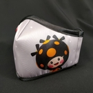 PYX 品業興 輕薄型口罩 - momo...