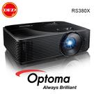 OPTOMA 奧圖碼 RS380X XGA多功能投影機 3,800 流明度 15,000小時新世代長效燈泡 23,000:1高對比 公司貨