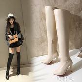 現貨出清白色靴子女春秋長靴細跟高跟過膝靴尖頭韓版拉鍊性感百搭 盯目家3-19