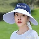 遮陽帽女夏季騎車護臉戶外太陽帽子女百搭大沿防曬帽遮臉防紫外線「時尚彩紅屋」