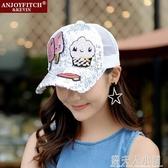 帽子女韓版棒球帽潮鴨舌帽休閒遮陽帽太陽帽亮片錢夫人小鋪