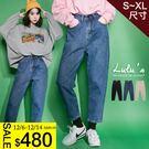 LULUS-Y高腰男友牛仔長褲S-XL-3色  現+預【04011325】