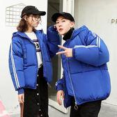 情侶外套 羽絨棉服女新款面包服女短款學生韓版連帽情侶裝棉衣男女班服 伊蘿鞋包精品店