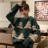 聖誕節毛衣女秋冬韓版新款寬鬆顯瘦外穿百搭套頭長袖針織外套 雅楓居