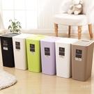 垃圾桶 帶蓋垃圾桶家用衛生間廢紙桶客廳創...