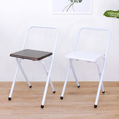 ~頂堅~鋼管木製椅座折疊椅餐椅休閒椅露營椅折合椅二色 深胡桃木色