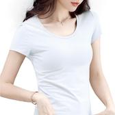 短袖T恤白色T恤女短袖純棉修身2020年新款潮純色夏裝半袖體恤顯瘦t桖上衣 小天使