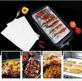 超厚燒烤紙烤肉吸油紙食物專用方形烘焙烤箱廚房油炸食品(50/包)