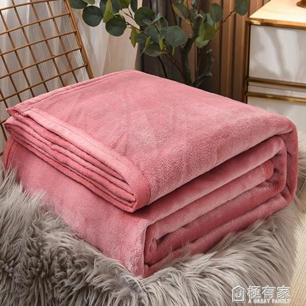 毛毯珊瑚絨加厚冬季小毯子毛巾被子法蘭絨保暖床單人辦公室午睡毯 秋季新品