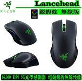 [地瓜球@] 雷蛇 Razer Lancehead 銳蝮蛇 無線版 遊戲 滑鼠