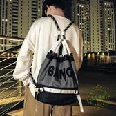 街頭潮牌後背包男運動籃球包休閒抽繩束口包防水健身包女學生書包