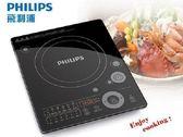 【快速出貨 旋轉觸控技術】飛利浦 HD4991 / HD-4991 PHILIPS 超薄型智慧變頻電磁爐