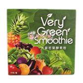 Very Green Smoothie 大麥若葉酵素粉包 (蘋果) 30包/盒【聚美小舖】