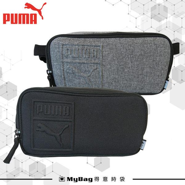 PUMA 腰包 運動腰包 單肩包 斜跨包 臀包 經典LOGO 075642 得意時袋