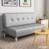 皮質折疊沙發 兩用簡易小戶型沙發多功能客廳簡約單人雙人懶人沙發 rj2572【bad boy時尚】