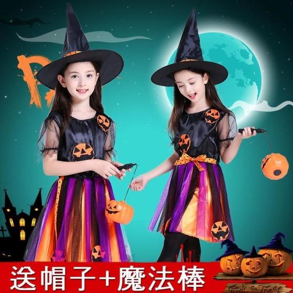 兒童萬圣節服裝 女巫裙帽子cosplay舞會南瓜小女巫婆演出服女童快速出貨