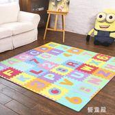 兒童爬行墊寶寶數字字母泡沫地墊嬰兒益智拼圖地板爬爬墊 QG13389『優童屋』