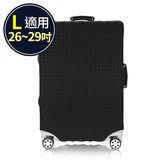 行李箱套 旅行箱 防塵套 保護套 加厚高彈性伸縮 箱套 L號 黑色鉚釘
