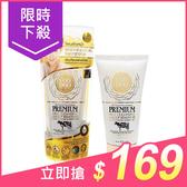 泰國 Voodoo 白蛇牛奶深層清潔洗面乳(100ml)【小三美日】原價$179