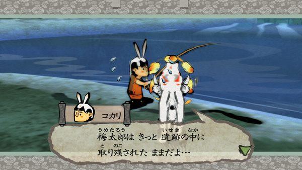 PS4-大神 絕景版  亞版PLAY-小無電玩