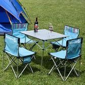 折疊躺椅 戶外折疊椅超輕便攜休閒折疊沙灘露營椅子美術凳釣魚凳【快速出貨八折下殺】