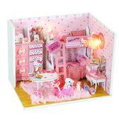 兒童玩具小女孩生日禮物過家家3 4 5 6 7 8 9 10歲手工公主娃娃屋  ATF  極有家