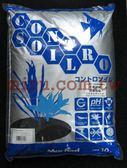 【西高地水族坊】Mr.Aqua代理 日本Marfied(第二代亞馬遜黑土)黑土(細)3L包裝