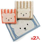 ★2件超值組★條紋彩色熊浴巾(60*137cm)【愛買】
