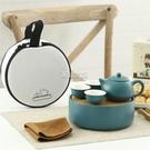 戶外陶瓷旅行茶具套裝帶茶盤家用功夫茶具便攜式隨身泡茶茶壺 快速出貨