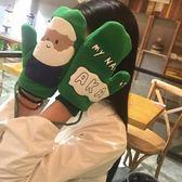 保暖手套手套女日繫冬可愛卡通原宿ulzzang學生保暖加絨掛脖軟妹連指手套   多莉絲旗艦店