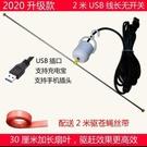 USB充電趕蒼蠅風扇戶外驅蚊專用熟食店菜市場專用小吊扇神器轉轉 快速出貨