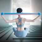 拉力器 瑜伽彈力帶練肩膀神器伸展帶開背部拉力帶繩健身女男翹臀拉伸器材【快速出貨八折鉅惠】