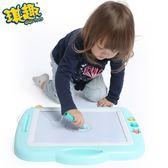 交換禮物-兒童畫板磁性寫字板筆彩色小孩幼兒磁力寶寶涂鴉板1-3歲2玩具wy