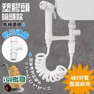 〈限今日-超取288免運〉塑膠噴頭 馬桶噴槍(附三通管) 清洗潔身器 婦洗器 沖洗器 增壓【M008F】