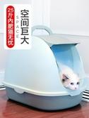 貓砂盆全封閉式貓廁所貓屎盆除臭防外濺防臭【匯美優品】