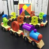男童1-2-3歲積木火車女寶寶益智力小孩拼裝兒童4-6周歲認數字玩具·樂享生活館