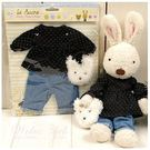 【發現。好貨】日本正品 le sucre 砂糖兔 法國兔娃娃牛仔褲45公分)