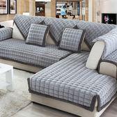 沙發罩 冬季毛絨沙發墊簡約現代防滑布藝坐墊子加厚沙發套全包萬能套冬季 免運直出