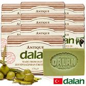 【土耳其dalan】頂級76%橄欖油傳統手工皂 10入