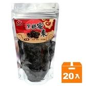 統紀 無籽黑糖蜜棗 200g (20包)/箱