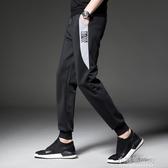 季運動褲男束腳衛褲加厚大碼寬鬆休閒長褲子潮流學生 【快速出貨】