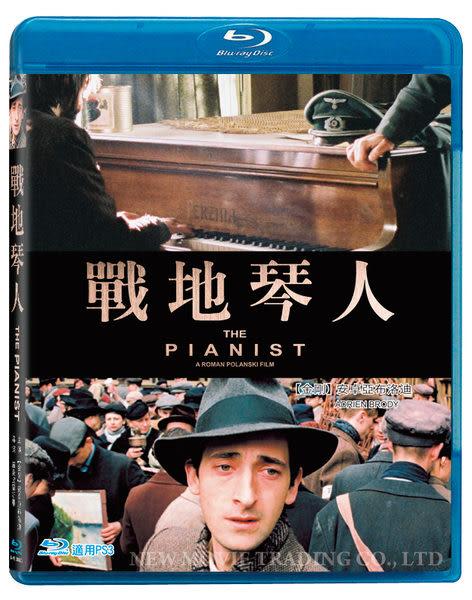 新動國際【戰地琴人The Pianist 】BD
