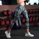 【全館】現折200運動緊身褲男花色速干高彈健身褲田徑訓練打底褲吸濕排汗壓力褲夏